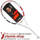 【ポイント2倍】バボラ(Babolat) 2020年 ピュアストライク 16x19 (305g) 101406 (Pure Strike) テニスラケット