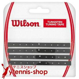 【ポイント2倍】ウイルソン(Wilson) タングステン チューニング テープ ブラック バランス調整テープ テニスラケット【あす楽】