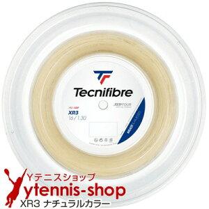 【新パッケージ】テクニファイバー(Tecnifiber) XR3 ナチュラルカラー 1.30mm/1.25mm 200mロール ナイロンストリングス【あす楽】