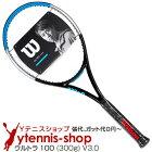 ウイルソン(Wilson) 2020年モデル ウルトラ 100 (300g) V3.0 16x19 (ULTRA 100 V3.0) WR033611 テニスラケット【あす楽】