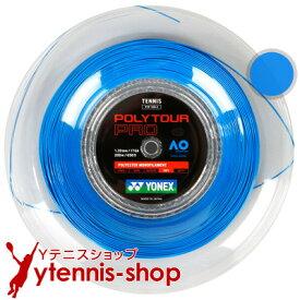 ヨネックス(YONEX) ポリツアープロ(Poly Tour Pro) ブルー 1.15mm/1.20mm/1.25mm/1.30mm 200mロール ポリエステルストリングス【あす楽】