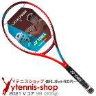 ヨネックス(Yonex) 2021年 Vコア 98 16x19 (305g) 06VC98YX (VCORE 98) テニスラケット【あす楽】
