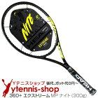 ヘッド(Head) 2021年モデル グラフィン360+ エクストリームMP ナイト ブラック 限定モデル (300g) 233911 (Graphene 360+ Extreme MP NITE) テニスラケット【あす楽】