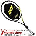 ヘッド(Head) 2021年モデル グラフィン360+ エクストリーム ナイト ツアー ブラック 限定モデル16x19 (305g) 233901 (Graphene 360+ Extreme NITE TOUR) テニスラケット【あす楽】