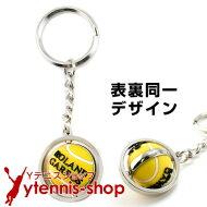 フレンチオープンテニスローランギャロスオフィシャル商品ボールデザインキーリング全仏オープン