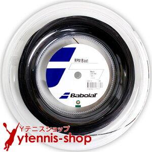 バボラ(Babolat) RPMブラスト(RPM Blast) 1.20mm/1.25mm/1.30mm/1.35mm 200mロール ポリエステルストリングス ブラック ラファエル・ナダル使用モデル【あす楽】