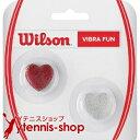 ウイルソン(Wilson) ビブラファン グリッターハート レッド/シルバー ダンプナー 振動止め【あす楽】