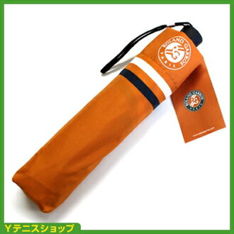 French Open tennis Roland Garros-to-stripe logo folding umbrella (small) umbrella French Open portable