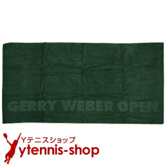 Gerry Weber Open (Gerry Webber open) official merchandise limited sale towel Green