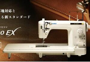 JUKI 職業用直線縫いミシンSL-700EX