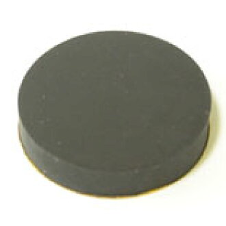 Rubber sealing-type adhesive with 5MMX28MM
