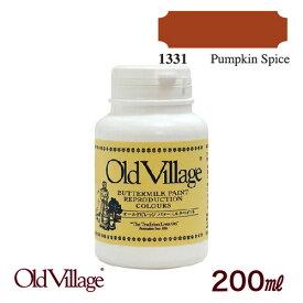 バターミルクペイント【200ml】 【カラー:1331 Pumpkin Spice】
