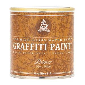 グラフィティーペイント GFMP 200ml 小型缶メタルプライマーグラフィティーペイント 金属塗装下地材((グレー)[1個] Graffiti Paint /ペンキ/水性塗料/ 鉄・金属・ステンレス専用/プライマー/