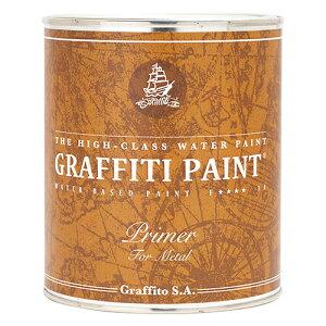 グラフィティーペイント GFMP 1L 中型缶メタルプライマーグラフィティーペイント 金属塗装下地材(グレー) [1個] Graffiti Paint /ペンキ/水性塗料/ 鉄・金属・ステンレス専用/プライマー/塗料