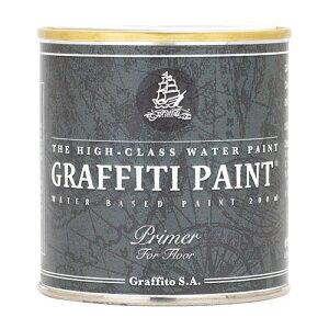 グラフィティーペイント GFFP 200ml 小型缶フロアプライマーグラフィティーペイント(透明)[1個] Graffiti Paint /ペンキ/水性塗料/ 床・フローリング・コンクリート・モルタル/プライマー/塗