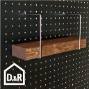 ★有孔ボード用 シェルフスルー 2x4材(1x4)板用 【1個】※25・30ピッチ兼用※棚を作る場合2個以上必要。 フック …