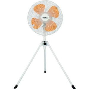 TRスイデン 工場扇(大型扇風機)スタンド型 樹脂ハネ45cm 単相100V #熱中症 暑さ 対策 グッズ スポーツ アウトドア 屋外 外仕事 現場