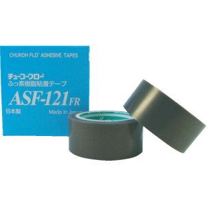 TRチューコーフロー フッ素樹脂(テフロンPTFE製)粘着テープ ASF121FR 0.08t×50w×10m