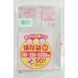 TRサニパック F−16きっちんばたけ保存袋(小)透明50枚