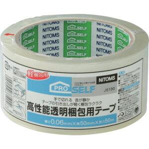 TRニトムズ 高性能透明梱包テープ
