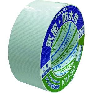 《7/19〜26 お買物マラソン 最大P28倍》TRパイオラン 気密防水用テープ