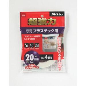 TRニトムズ 超強力両面テーププラスチック用20×4