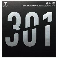 ヴィクタスVLB>301