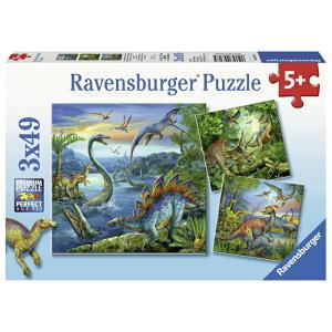 ダイナソー(49ピース×3)パズル おもちゃ ドイツ 恐竜 ジグソーパズル 上質 4歳 5歳 6歳 プレゼント ギフト ラベンスバーガー