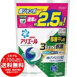 アリエール洗濯洗剤リビングドライジェルボール3Dつめかえ用44個超超ジャンボサイズ[きらく屋][f]