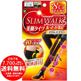 ピップ スリムウォーク (SLIM WALK) 美脚タイツ あったか満足 ストレスフリー S-Mサイズ ブラック おそと用 着圧 [きらく屋][f]