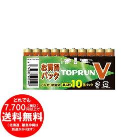 富士通 FDK アルカリ乾電池 TOPV 単4形 10個パック お買得パック LR03(10S)TOPV 単四電池 [きらく屋][f]
