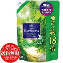 レノア ハピネス 柔軟剤 ユニセックスシリーズ グリーンブリーズの香り 詰め替え 特大 700mL [きらく屋][f]