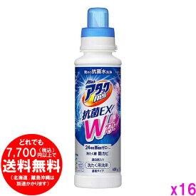 ●16本セット アタックNeo 抗菌EX Wパワー 洗濯洗剤 濃縮液体 本体 400g [きらく屋][f]