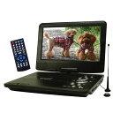 arwin テレビも見れる 9型ポータブルDVDプレーヤー APD-950F フルセグテレビチューナー搭載 リージョンフリー設定済み…