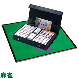 ●高級麻雀牌 実戦牌 + GDフィーリングマット セット [きらく屋]