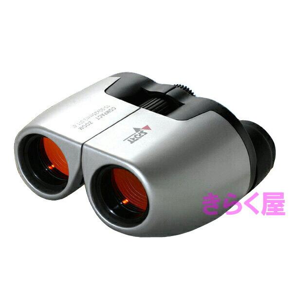 【送料無料:同梱不可】 最大30倍コンパクトズーム双眼鏡ナシカGEO SPORT10-30×25ZOOM-IR ジオスポーツ [きらく屋]
