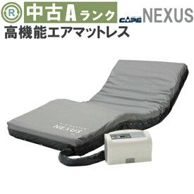 【Aランク 中古 エアマット】 ケープ エアマスターネクサス CR-600 介護用品 福祉用具 体圧分散 床ずれ防止 マットレス 多目的 エアーマット 介護ベッド (AMCCR600-A)