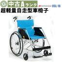 【Aランク 中古 車椅子】 松永製作所 自走式 車椅子 USL-1B 車イス くるまいす 介護 福祉用具 中古 リハビリ 軽量 …