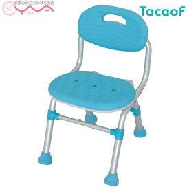 【幸和製作所(TacaoF)】テイコブコンパクトシャワーチェア(背付)ブルー SCM03 [入浴用いす]