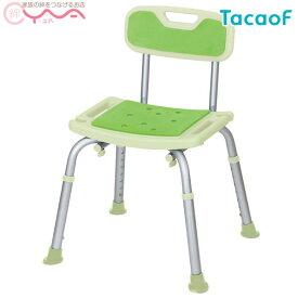 【幸和製作所(TacaoF)】テイコブベーシックシャワーチェア(背付) BSU13-GR [入浴用いす]