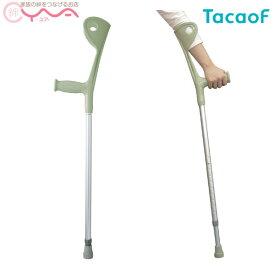 【幸和製作所(TacaoF)】アルミクラッチ杖 OD-E02 [杖 ステッキ]