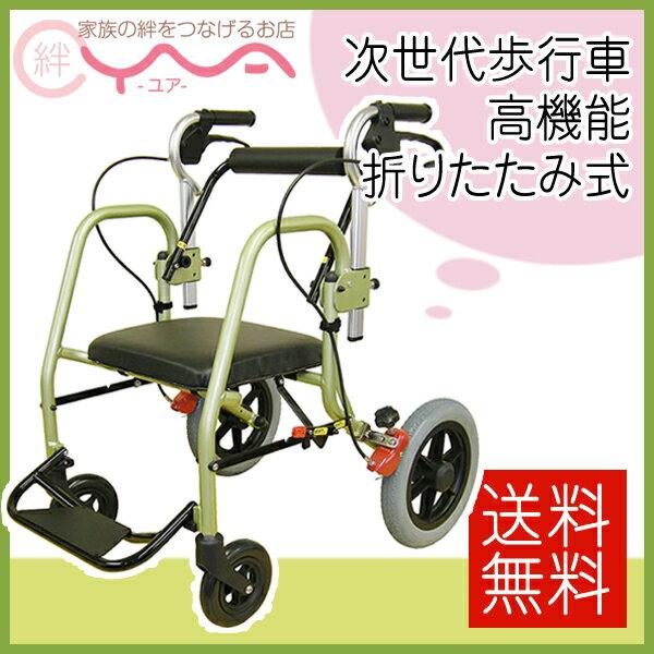 歩行器 カナヤママシナリー 世代歩行器 NOPPO ノッポ INB12 シャンパンゴールド 介護用品 歩行補助 補助具 送料無料