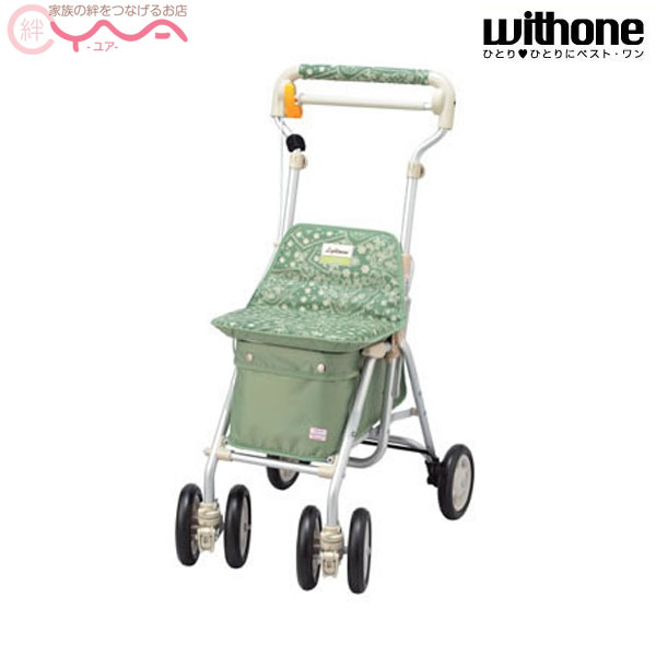 【母の日】シルバーカー ウィズワン(象印ベビー) 象印 歩行補助車 ヘルスバッグ ライトミニNW 介護用品 送料無料