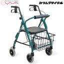 歩行器 カワムラサイクル 四輪歩行器 KW20 介護用品 歩行補助 補助具 送料無料