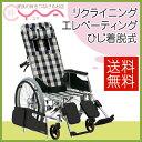 車椅子 車いす 車イス 松永製作所 MW-13 介護用品 送料無料