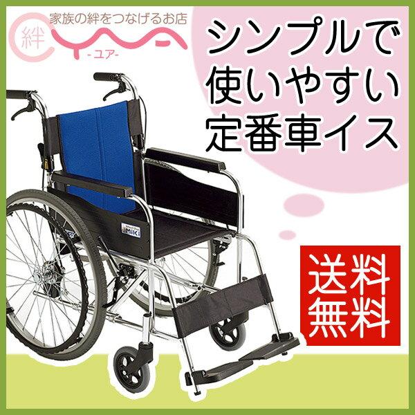 車椅子 軽量 折り畳み MiKi ミキ BAL-1 車いす 車イス 介護用品 送料無料