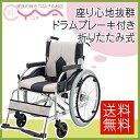 車椅子 軽量 折り畳み マキテック (マキライフテック) カラーズ KC-1 車いす 車イス 介護用品 送料無料