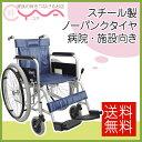 車椅子 車いす 車イス カワムラサイクル KR801Nソフト 介護用品 送料無料