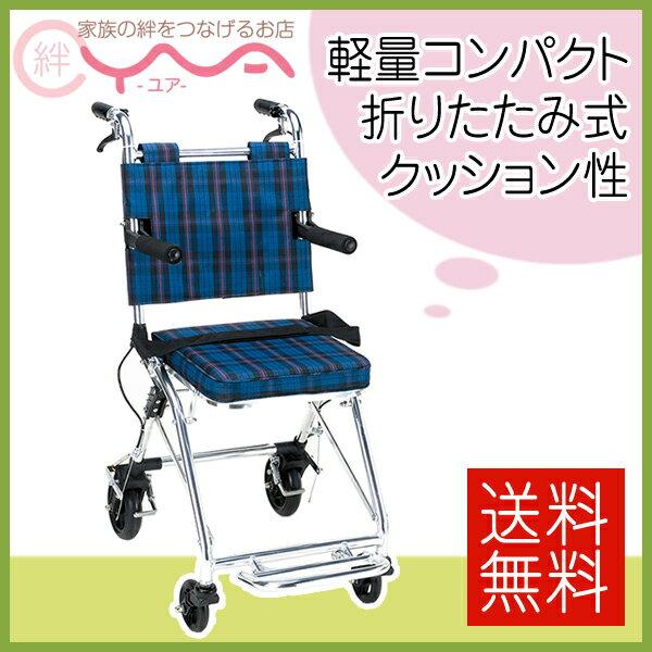 車椅子 軽量 折り畳み マキテック (マキライフテック) カルティ NP-200NC 車いす 車イス 介護用品 送料無料