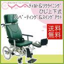 車椅子 車いす 車イス カワムラサイクル KXL16-42EL 介護用品 送料無料